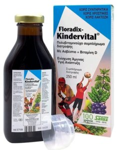 power health floraxid kindervital