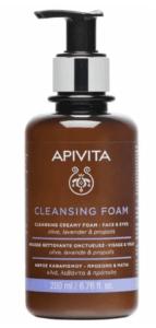 apivita cleansing foam face