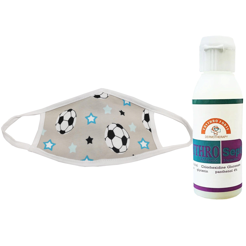Garden Promo Face Mask Μάσκα Παιδική Προσώπου Υφασμάτινη Πολλαπλών Χρήσεων για Αγόρια & ErythroSept Antiseptic Gel 60ml
