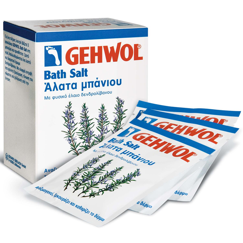Gehwol Bath Salt Άλατα Μπάνιου για Πόδια και Σώμα 250g