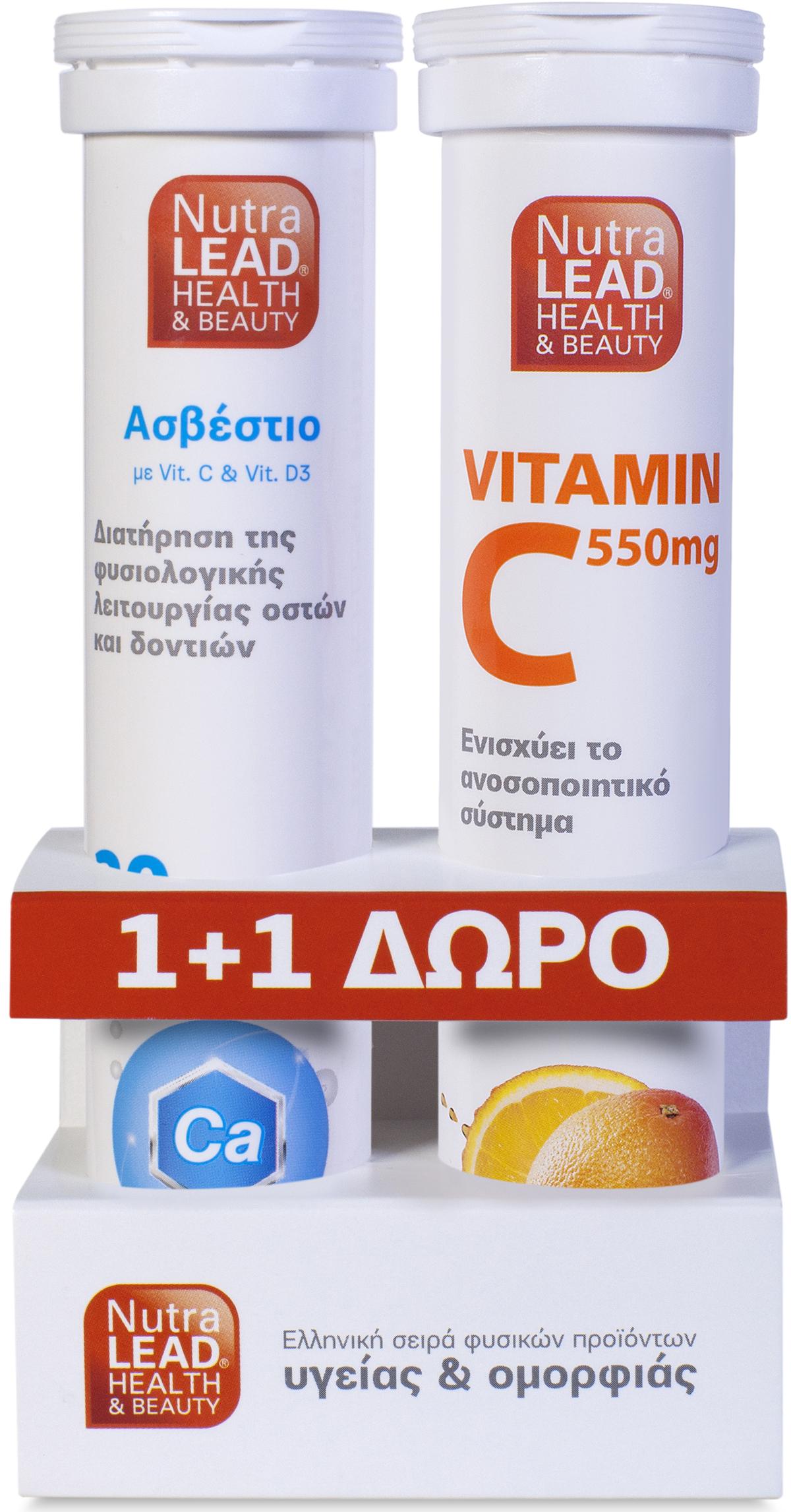 Nutralead Πακέτο Προσφοράς Ασβέστιο με Βιταμίνη C & Βιταμίνη D3 20Αναβρ.Δισκία + Βιταμίνη C 550mg – Πορτοκάλι 20Αναβρ.Δισκία