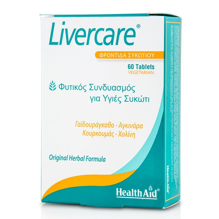 Health Aid Liver Care -Blister Για το Συκώτι 60tabs