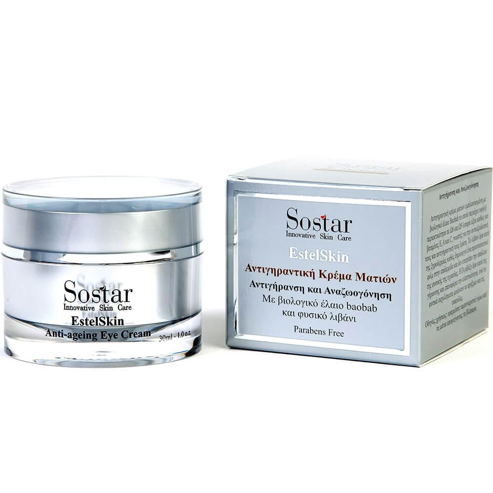 Sostar EstelSkin Anti-ageing Eye CreamΑντιγηραντική Κρέμα Ματιών για Αντιγήρανση &Αναζωογόνηση 30ml