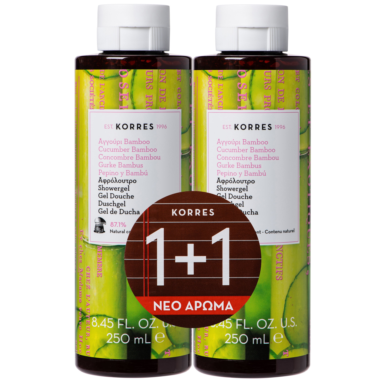 Korres Promo Showergel Αφρόλουτρο Αγγούρι Bamboo 2x250ml 1+1 Δώρο