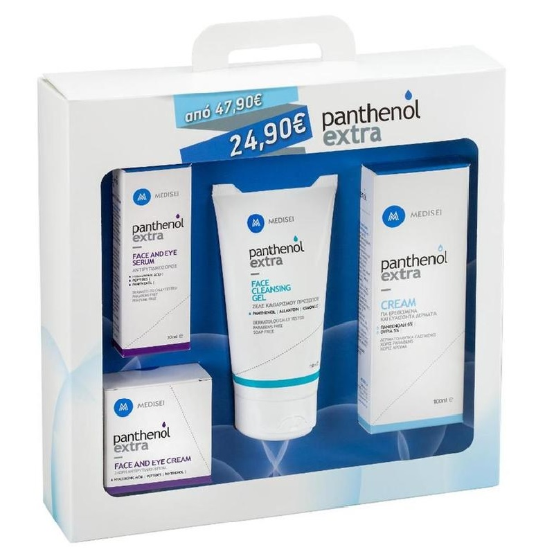 MediSei Panthenol Extra Promo Serum 30ml +Face&Eye Cream 50ml +Face Cleansing Ge σετ   σετ περιποίησης προσώπου   σετ ενυδάτωσης και λάμψης