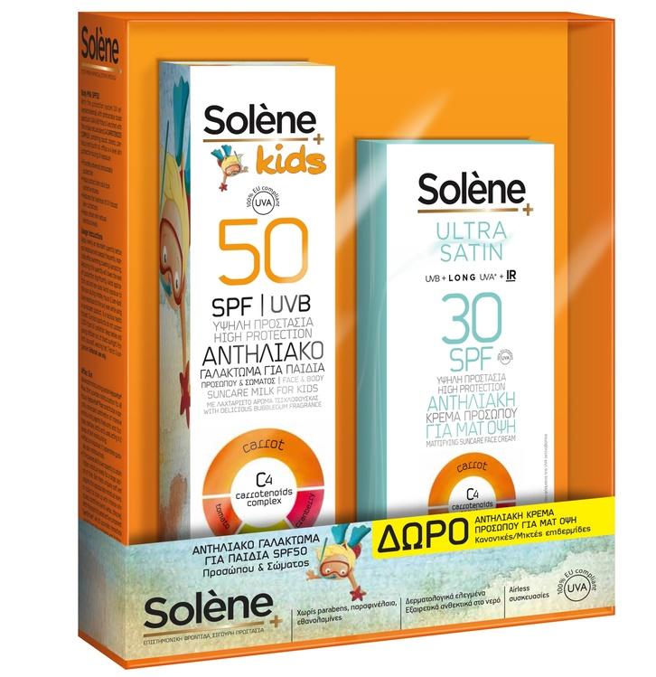 Solene Promo Pack Suncare Milk for Kids Face & Body Spf50 150ml & Δώρο Ultra Satin Mattifying Suncare Face Cream Spf30 50ml
