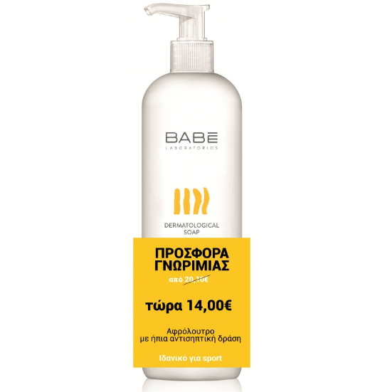 Babe Body Dermatological Soap Αφρόλουτρο για Ευαίσθητο Δέρμα 500ml Προσφορά Γνωριμίας