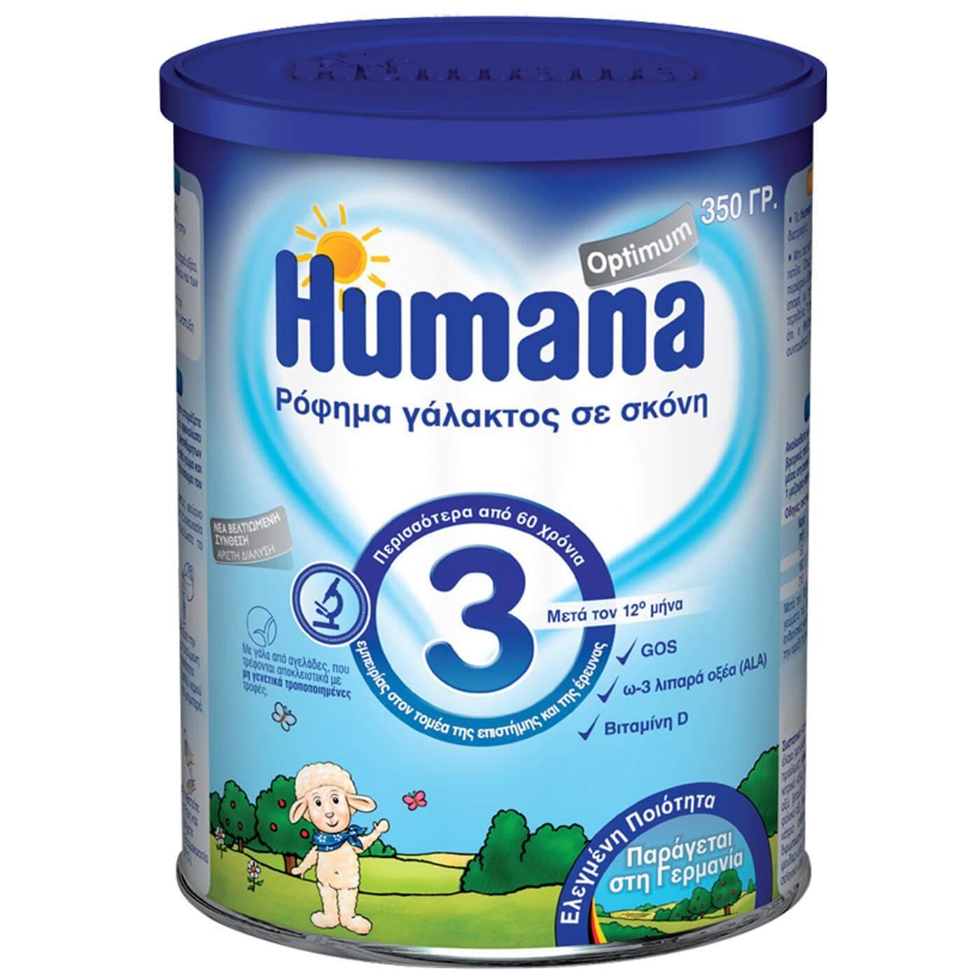 Humana Optimum 3, Ρόφημα Γάλακτος σε Σκόνη Μετά το 12ο Μήνα 350gr