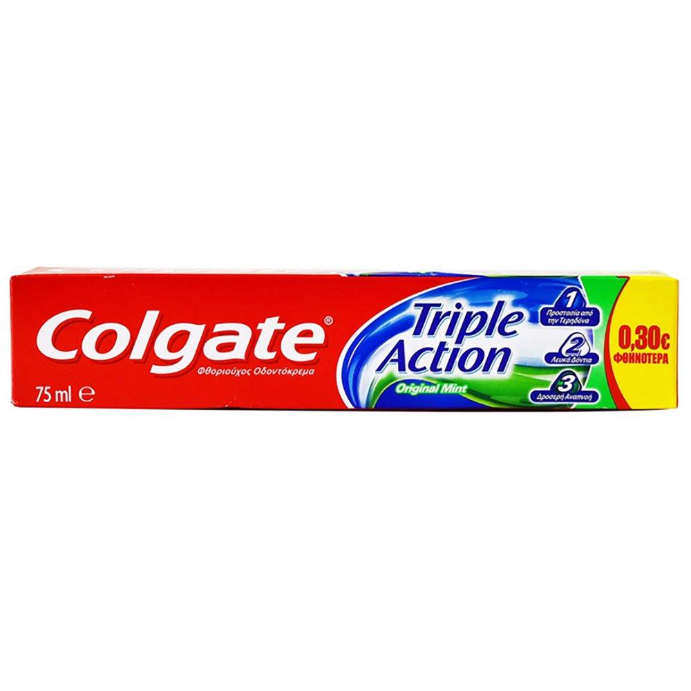 Colgate Triple Action Οδοντόκρεμα Προστασία από Τερηδόνα, Λεκέδες, Καταπολέμηση Δυσάρεστης Αναπνοή 75ml σε Ειδική Τιμή