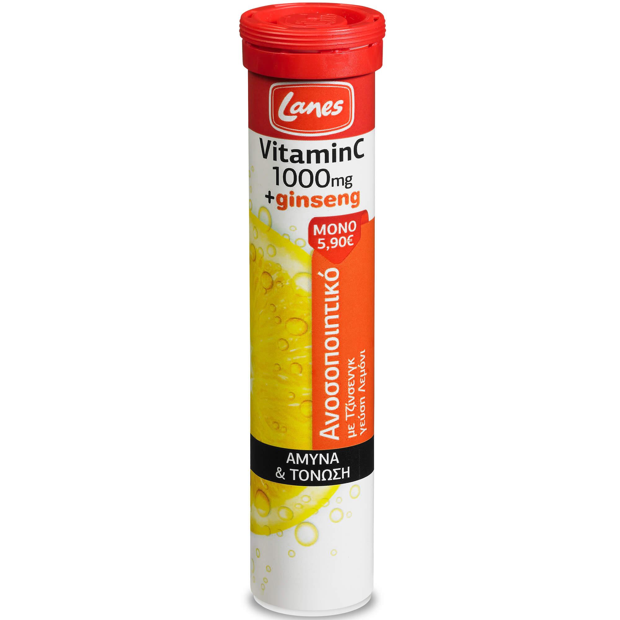 Lanes Vitamin C 1000mg & Ginseng, Αναβράζουσα Βιταμίνη C Για Την Τόνωση Του Ανοσοποιητικού 20 Αναβρ. Δισκία