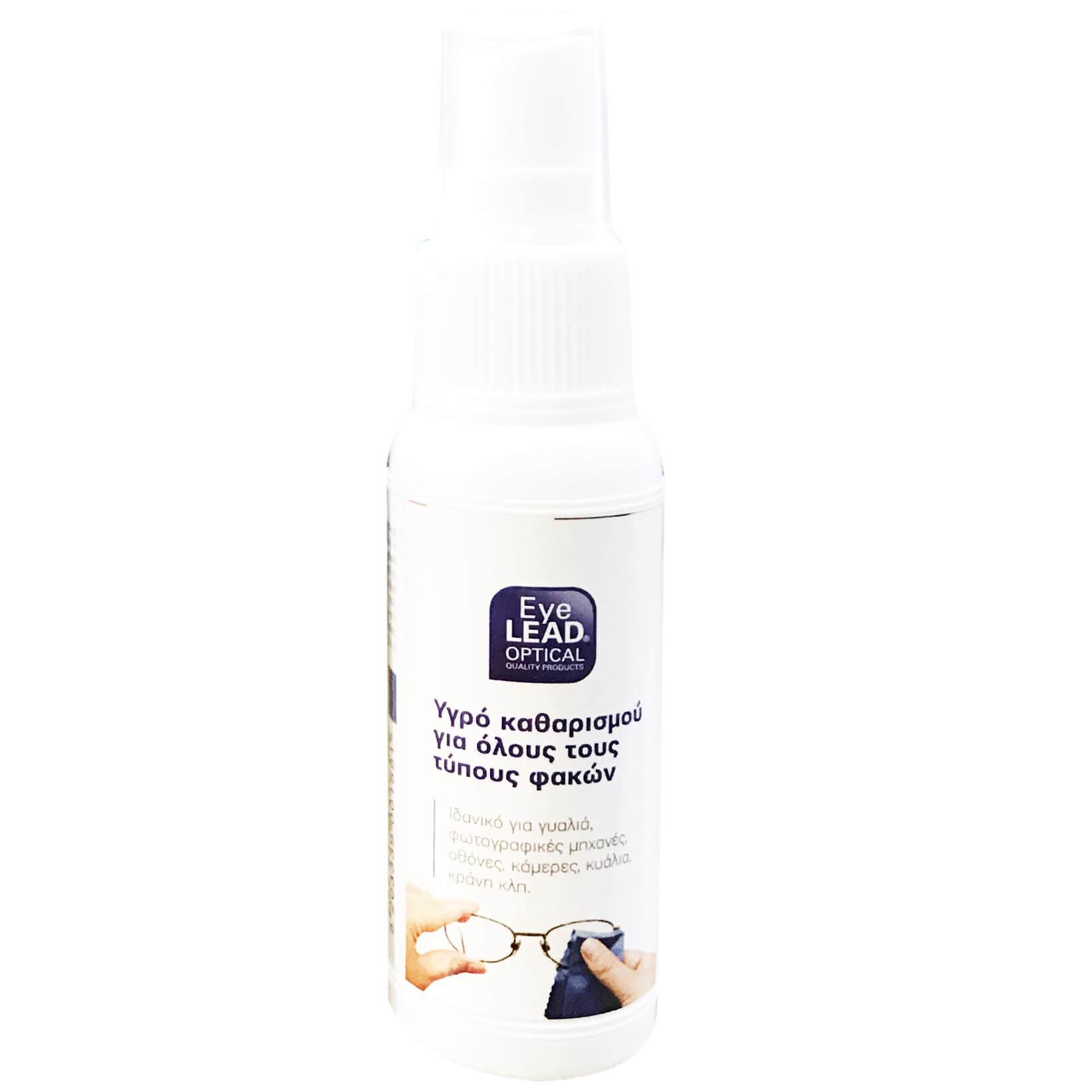 Eyelead Cleansing SprayΥγρό Καθαρισμού Φακών 30ml