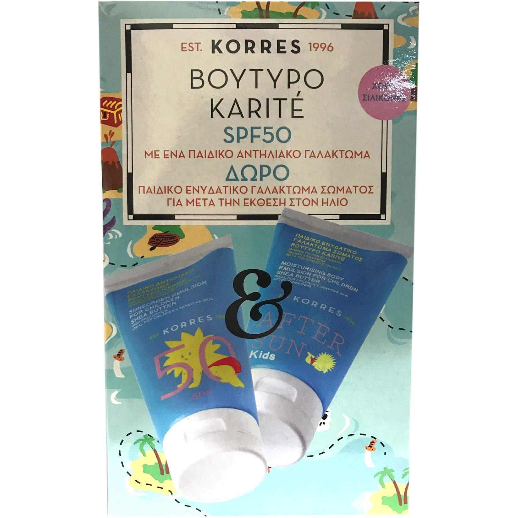 Korres Σετ Βούτυρο Karite Spf50 Παιδικό Αντιηλιακό Γαλάκτωμα 150ml & Δώρο After Sun Παιδικό Ενυδατικό Γαλάκτωμα Σώματος 100ml