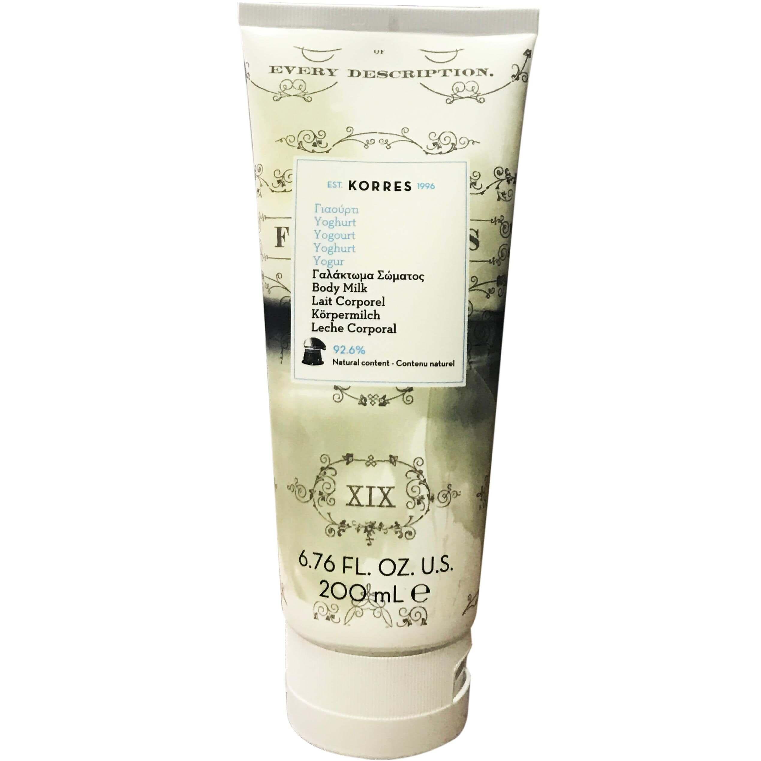 Korres Body Milk Yoghurt Ενυδατικό Γαλάκτωμα Σώματος Γιαούρτι γιαΔροσιά& Φρεσκάδα200ml