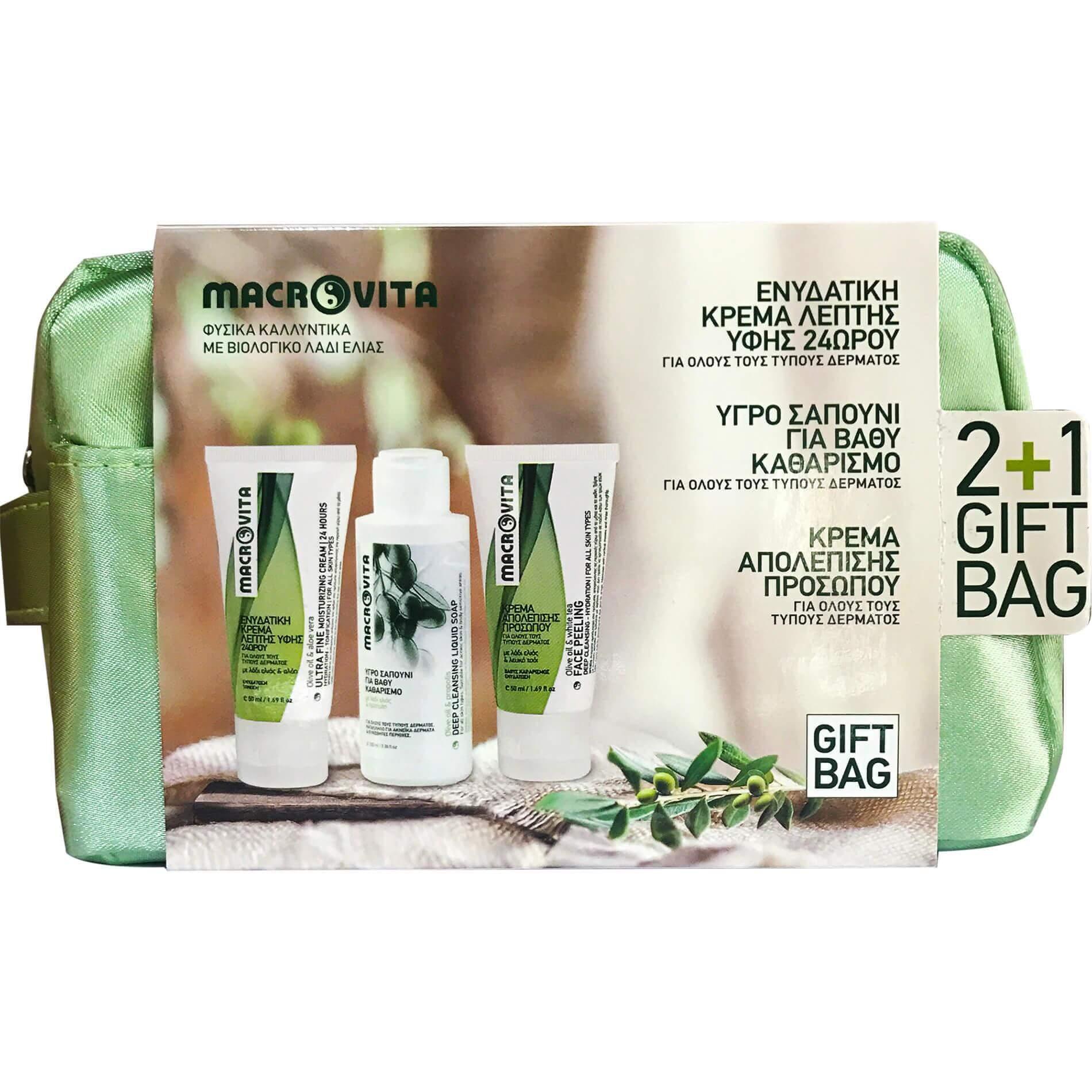 Macrovita Gift Bag Ενυδατική Κρέμα Λεπτής Υφής 50ml & Υγρό Σαπούνι για Βαθύ Καθαρισμό 100ml & Κρέμα Απολέπισης Προσώπου 50ml