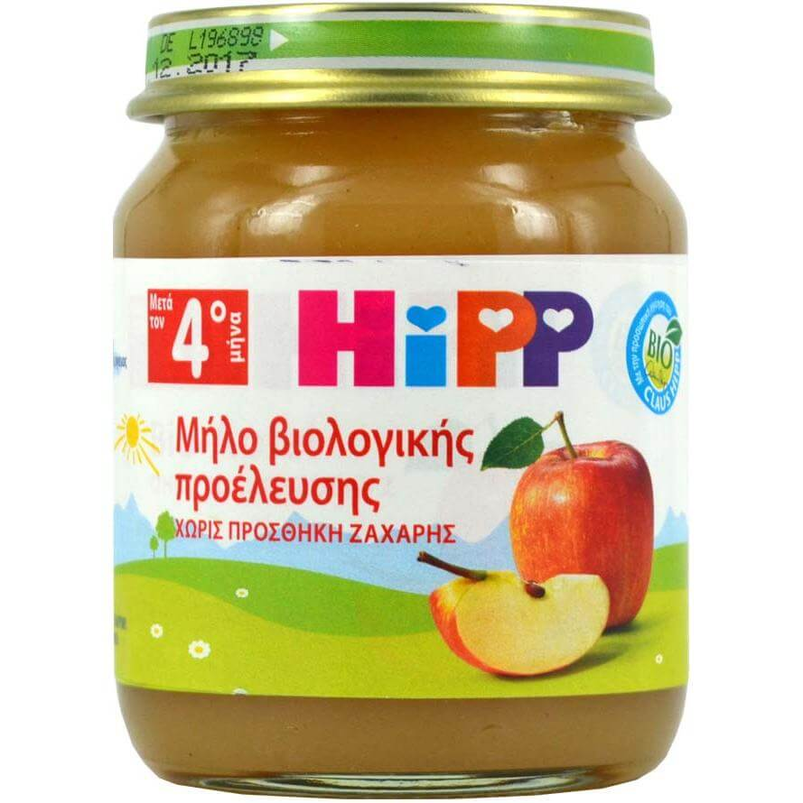 HiPP Βρεφική Φρουτόκρεμα με Μήλο Μετά τον 4ο Μήνα 125gr