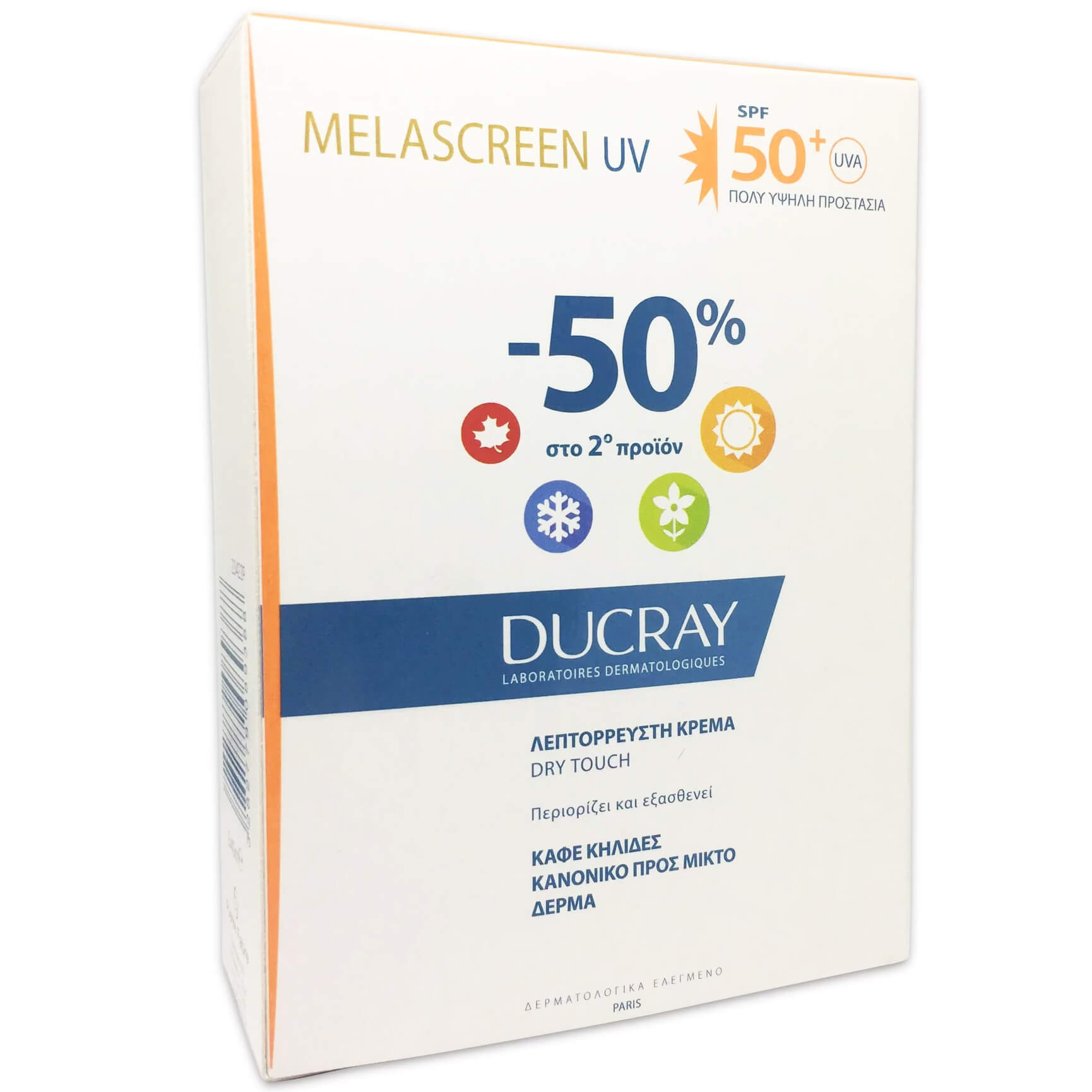 Ducray Duo Melascreen UV Creme Legere Spf50+ Dry Touch Λεπτόρρευστη Αντηλιακή Κρέμα Πολύ Υψηλής Προστασίας 2x40ml σε Ειδική Τιμή