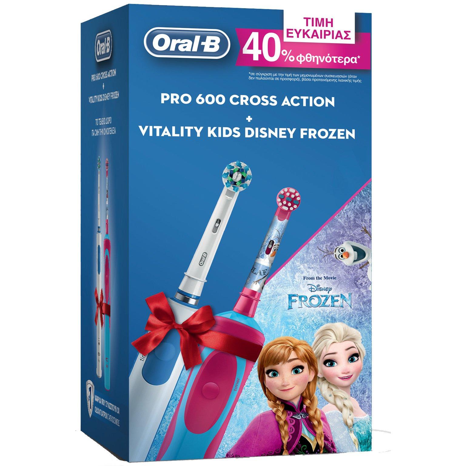 Oral-B Πακέτο Προσφοράς Pro 600 Cross Action & Vitality Kids Disney Frozen 3+ Ετών, 40% Φθηνότερα