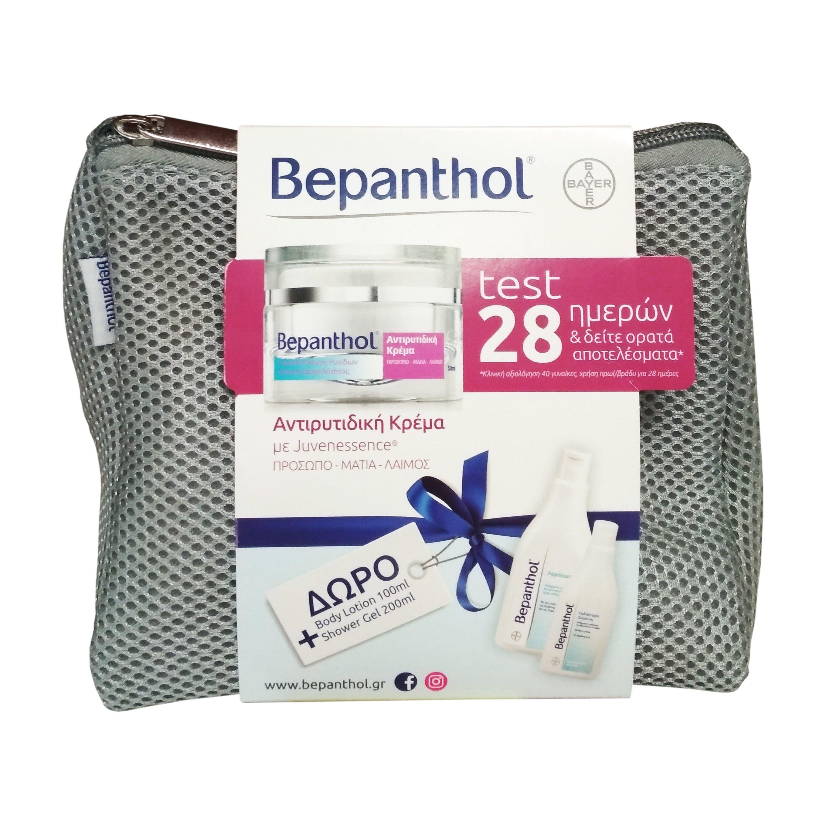 Bepanthol Πακέτο Προσφοράς Face Cream Αντιρυτιδική Κρέμα 50ml & Δώρο Αφρόλουτρο 200ml & Γαλάκτωμα Σώματος 100ml & Τσαντάκι