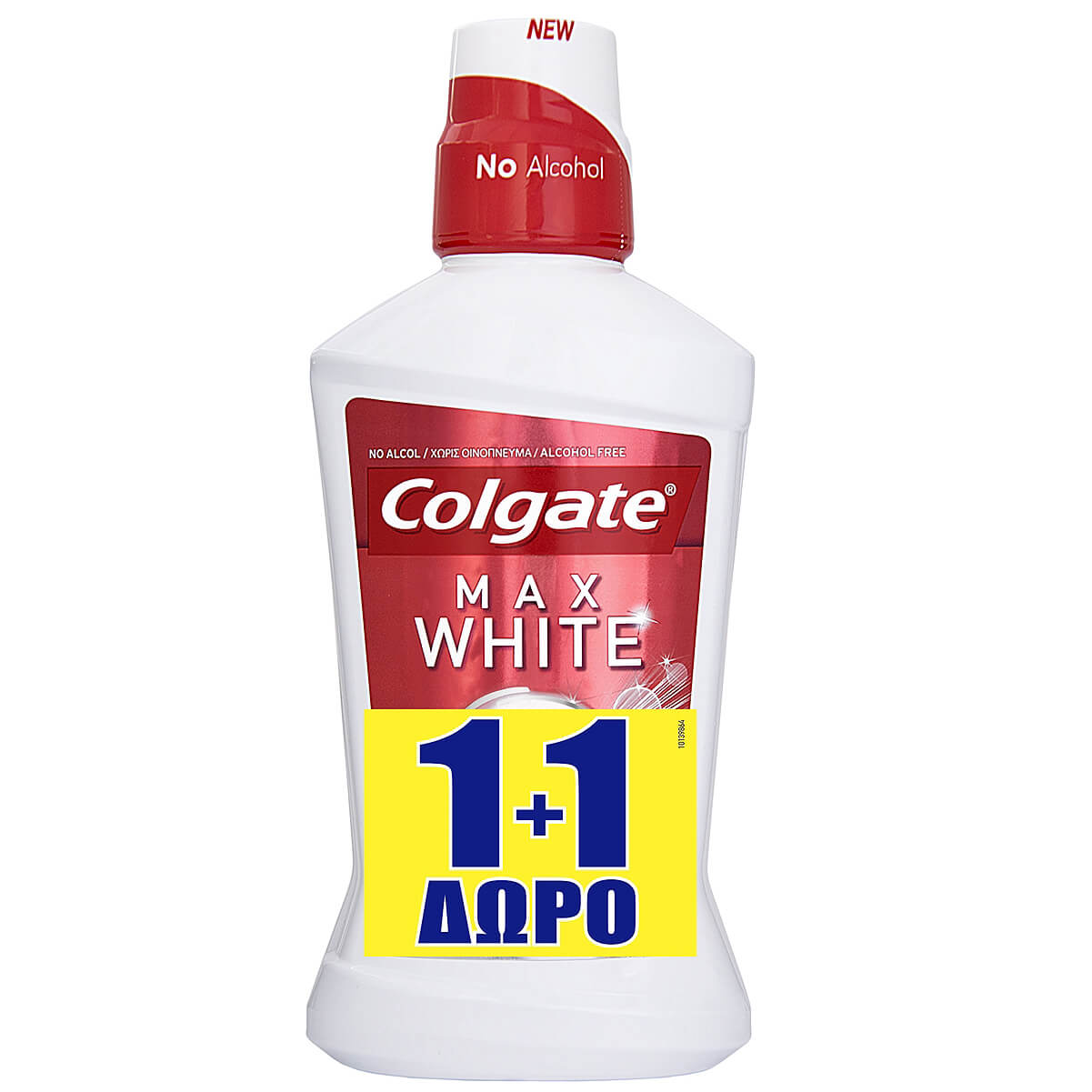 Colgate Πακέτο Προσφοράς Max White Instantly Στοματικό Διάλυμα για Λευκότερα Δόντια στη Στιγμή 2x500ml 1+1 Δώρο