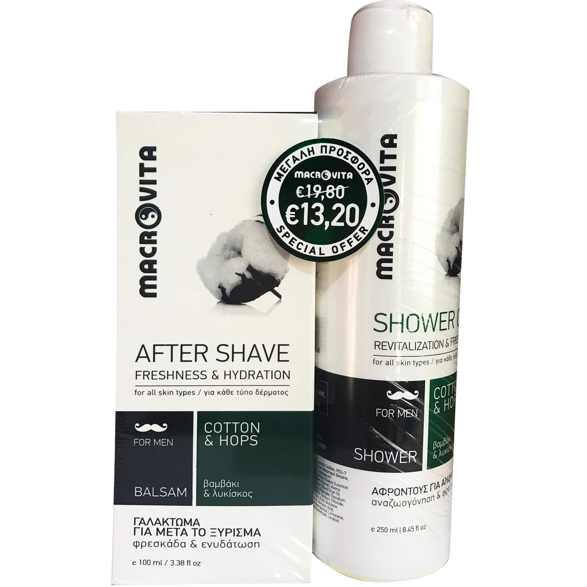Macrovita Πακέτο Προσφοράς After Shave Freshness & Hydration 100ml & Δώρο Shower Gel Revitalization & Freshness 250ml