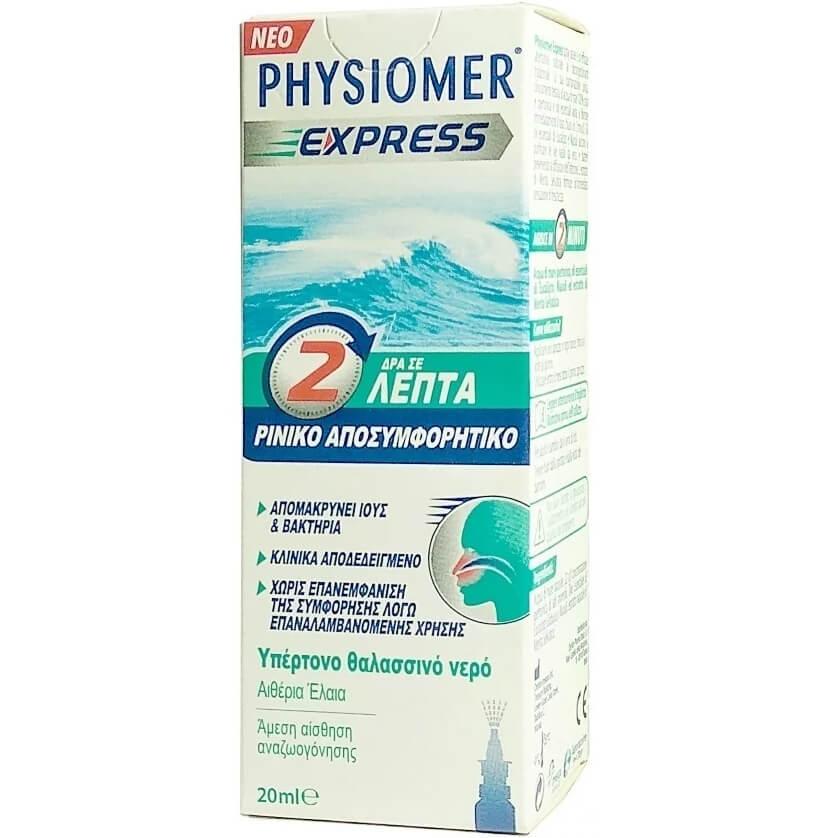 Physiomer Express Ρινικό Αποσυμφορητικό Spray με Υπέρτονο Θαλασσινό Νερό & Αιθέρια Έλαια 20ml