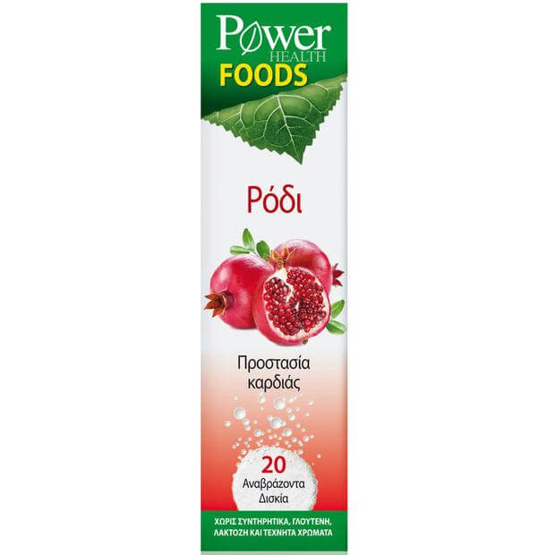 Power Health Power Foods Ρόδι Συμπλήρωμα Διατροφής για την Προστασία της Καρδιάς 20Effer.Tabs