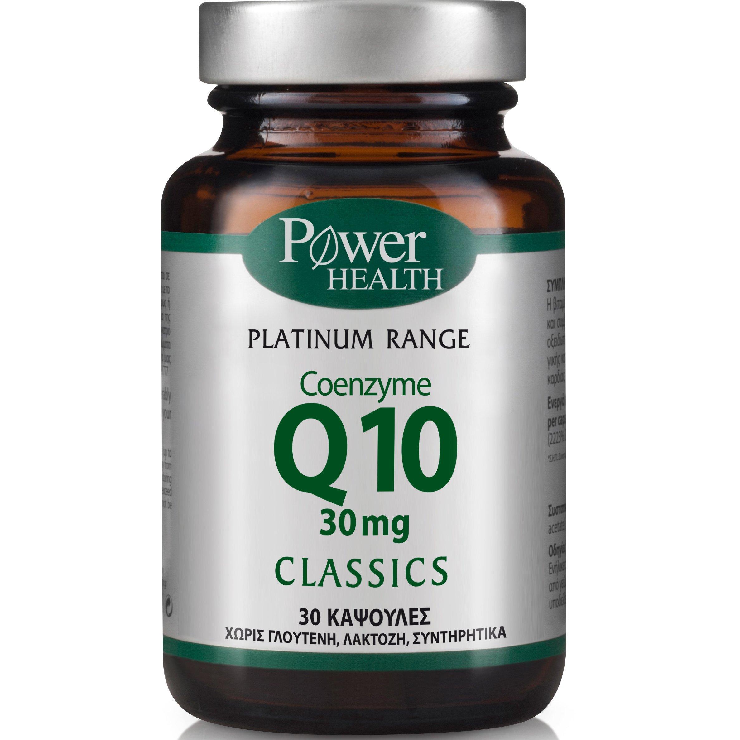 Power Health PlatinumCoenzyme Q10 30mg Συμπλήρωμα Διατροφής για την Παραγωγή Ενέργειας30caps