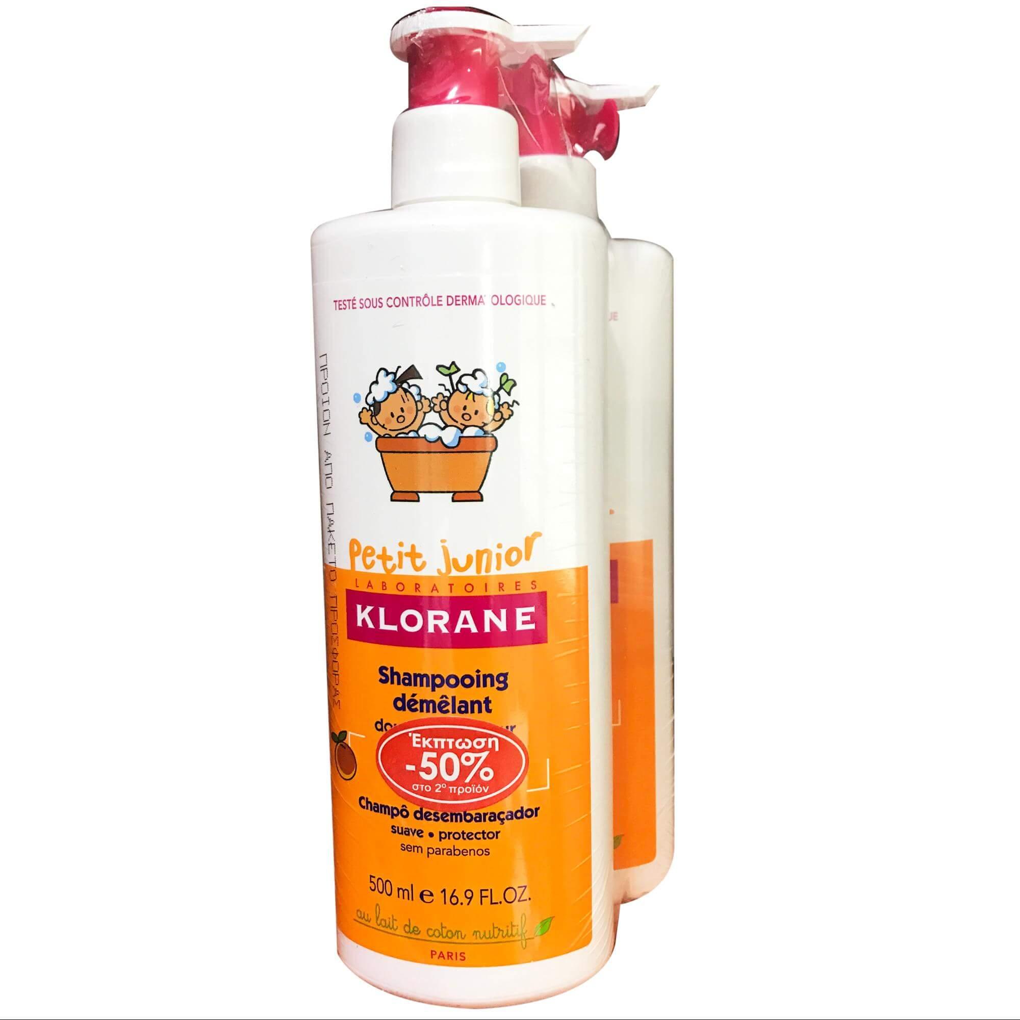 Klorane Shampooing Demelant Απαλό Σαμπουάν με Άρωμα Ροδάκινο 500ml Promo -50% στο 2ο Προϊόν