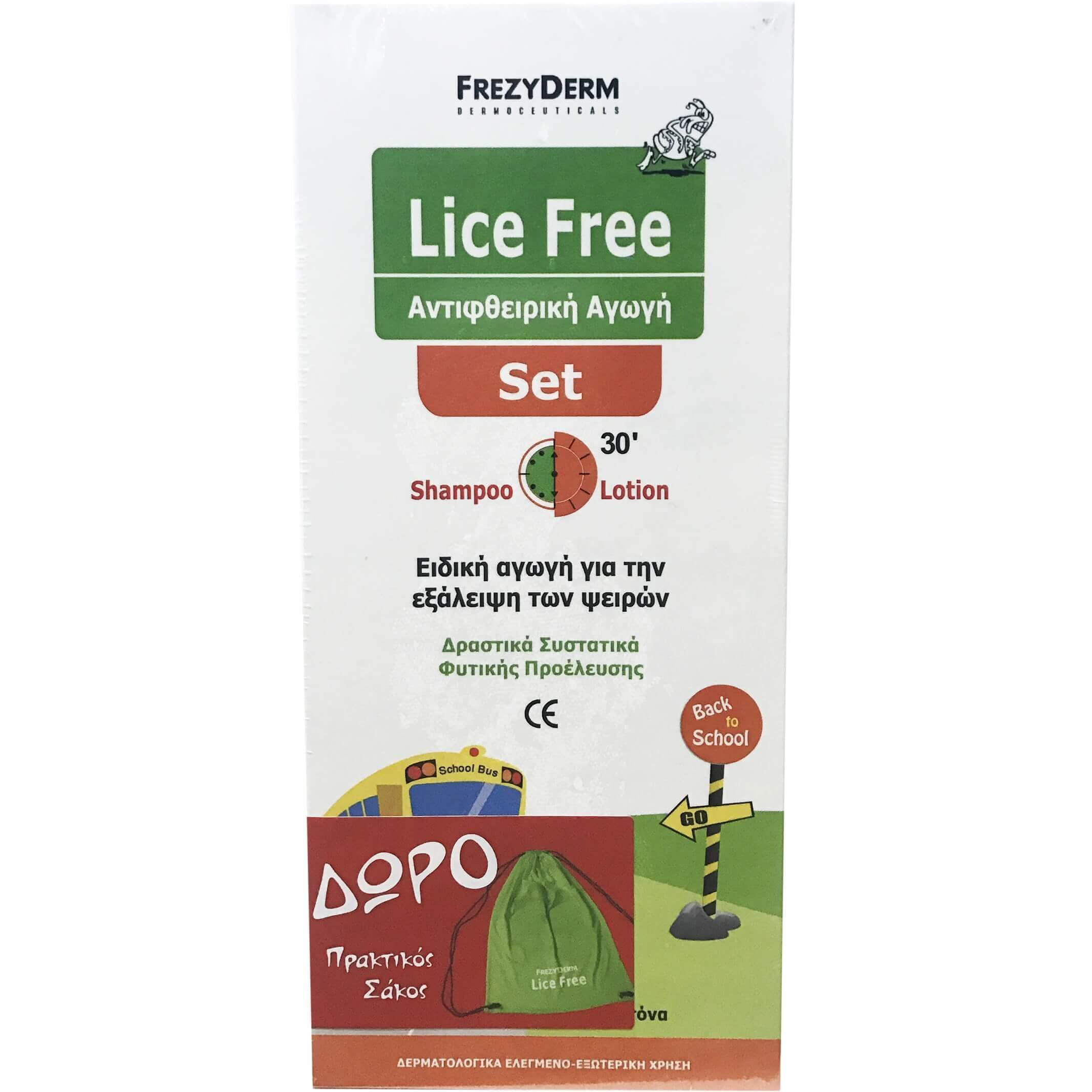 Frezyderm Πακέτο Προσφοράς Lice Free Set Shampoo & Lotion Αντιφθειρική Αγωγή 2x125ml & Δώρο Πρακτικός Σάκος