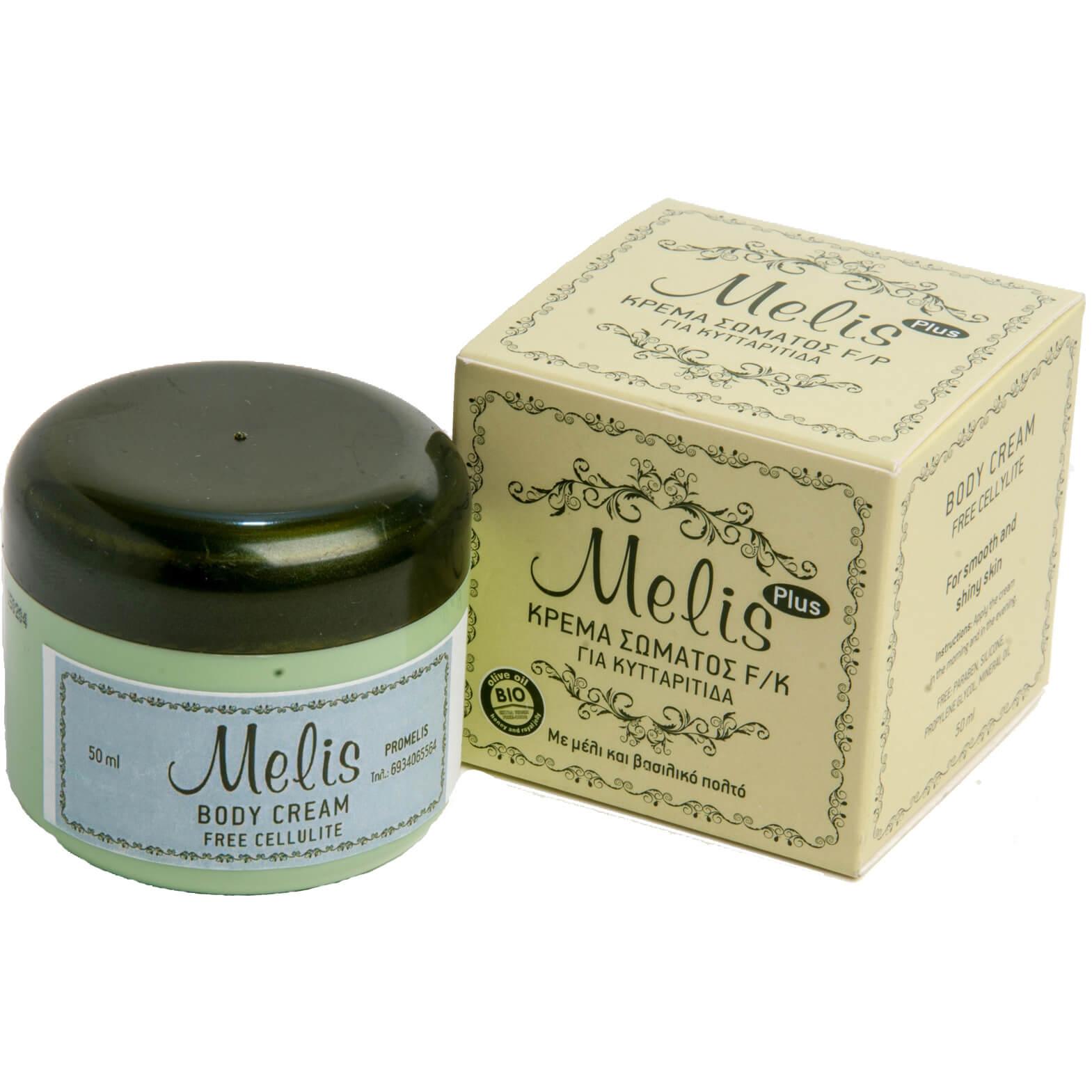Melis Plus Body Cream Free Cellulite Κρέμα Σώματος για Κυτταρίτιδα με Μέλι και Βασιλικό Πολτό 200ml