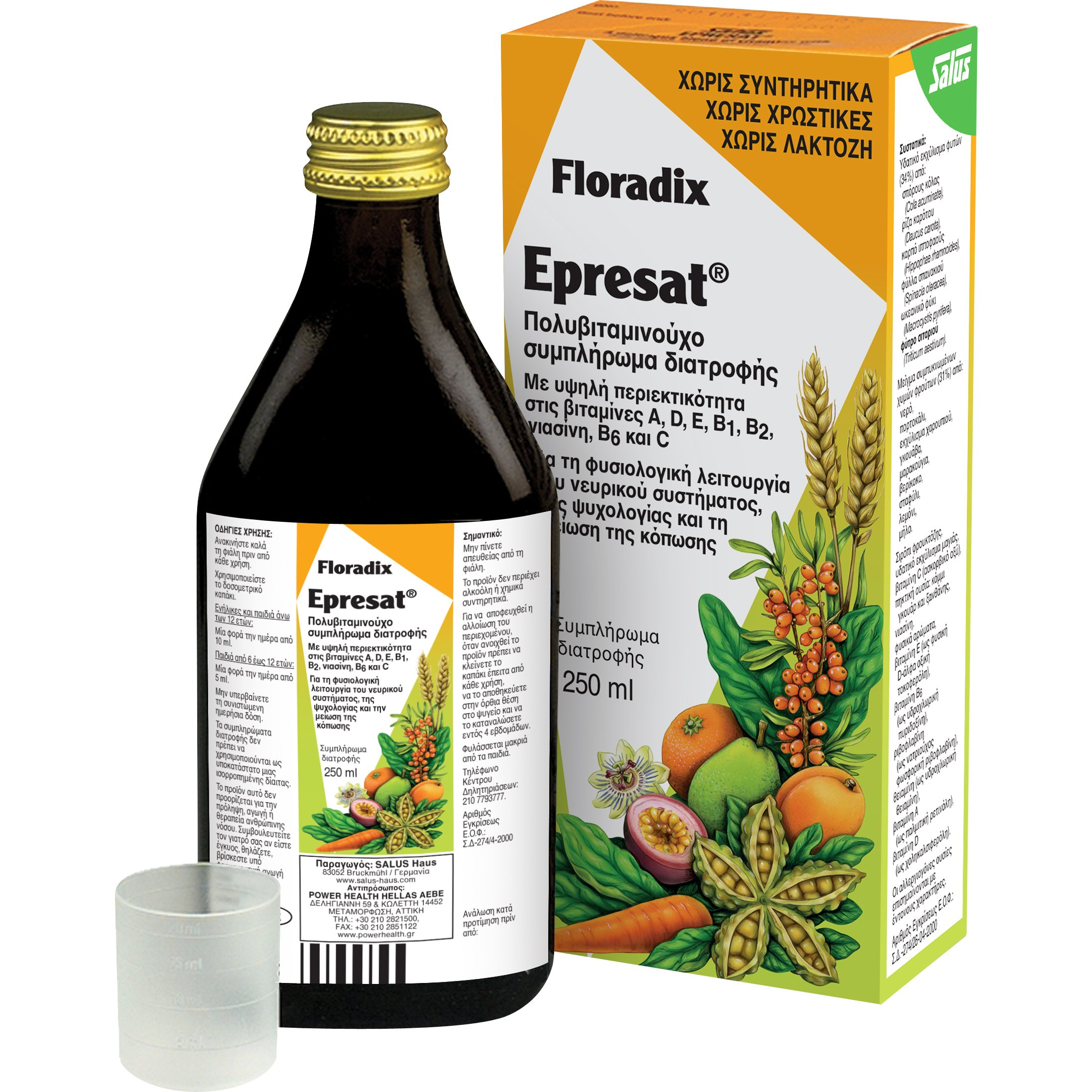 Power Health Epresat Πολυβιταμινούχο Συμπλήρωμα Διατροφής που Ενισχύει την Μνήμη & την Αυτοσυγκέντρωση 250ml