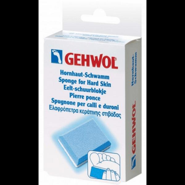 Gehwol Οργανική Ελαφρόπετρα Διπλής Όψεως