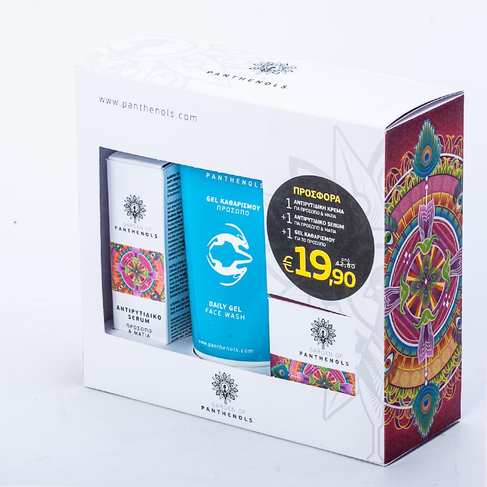 Garden of Panthenols Set Αντιρυτιδική Κρέμα Προσώπου/Ματιών 50ml+Αντιρυτιδικό Serum30ml+Daily FaceWash Αφρίζον Καθαριστικό 150ml