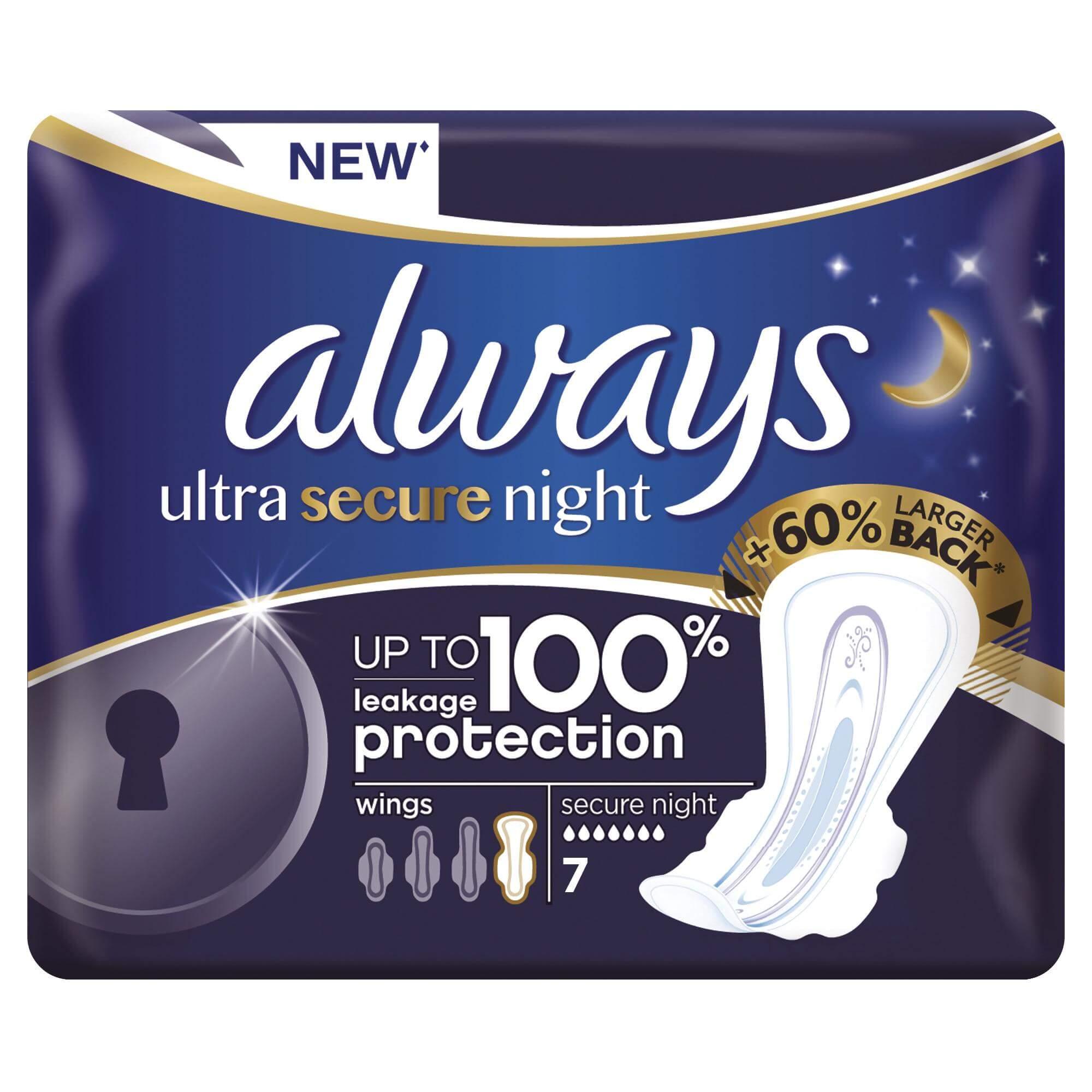 Always Σερβιέτες Ultra Secure Night 7 τεμ.