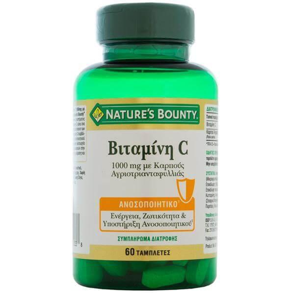 Natures Bounty Βιταμίνη C-1000mg με Καρπούς Αγριοτριανταφυλλιάς Συμπλήρωμα Διατροφής με Αντιοξειδωτική Δράση60tabs