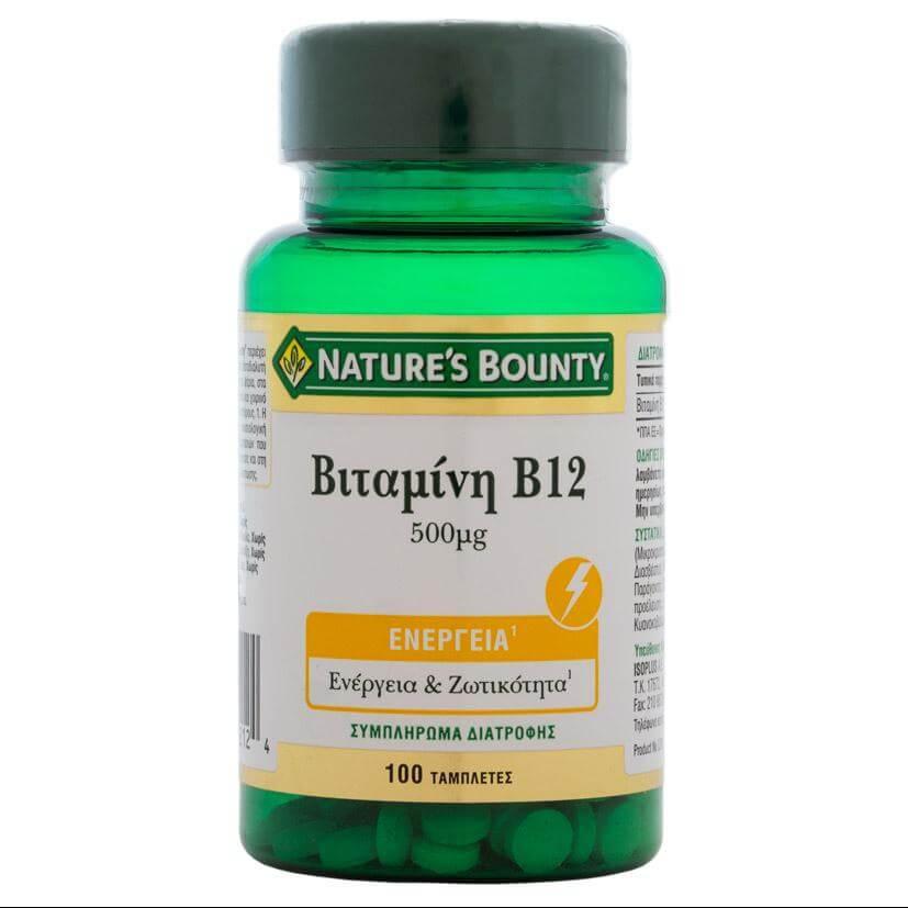 Natures Bounty Βιταμίνη B-12Συμπλήρωμα Διατροφήςγια την Ομαλή Λειτουργία του Νευρικού Συστήματος 500mcg 100tabs
