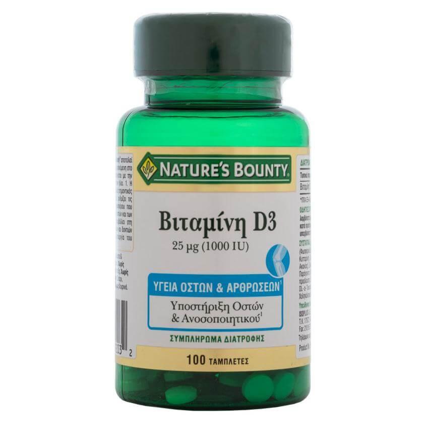 Natures Bounty Βιταμίνη D3 Συμπλήρωμα Διατροφής για τηνΥποστήριξη των Οστών &του Ανοσοποιητικού Συστήματος1000IU100caps