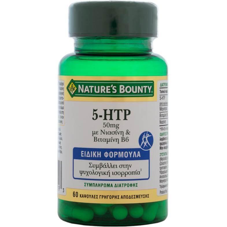 Natures Bounty 5-HTP Συμπλήρωμα Διατροφής για τη Διατήρηση της Ψυχολογικής Ισορροπίας 50mg60caps