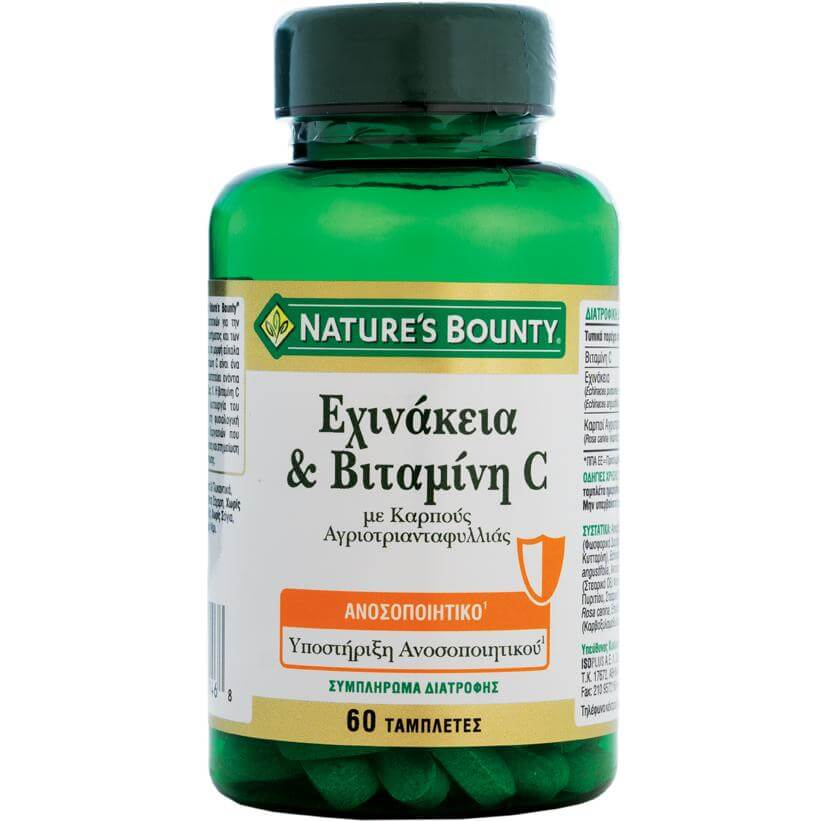 Natures Bounty Εχινάκεια & Βιταμίνη C Συμπλήρωμα Διατροφής για την Υποστήριξη του Ανοσοποιητικού Συστήματος60tabs