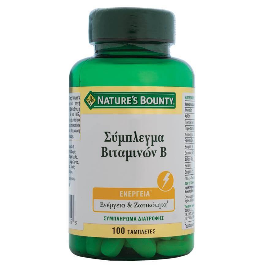 Natures Bounty Σύμπλεγμα Βιταμινών Β Συμπλήρωμα Διατροφής για Ενέργεια & Φυσιολογική Λειτουργία του ΝευρικούΣυστήματος 100tabs