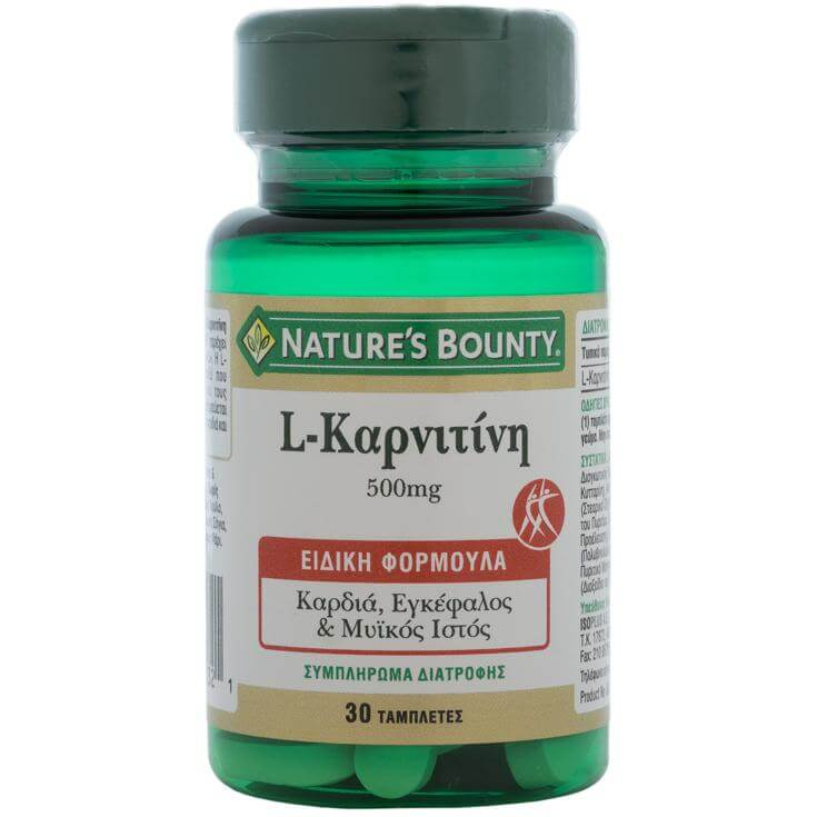 Natures Bounty L-Καρνιτίνη Συμπλήρωμα Διατροφής για τη Παραγωγή Ενέργειας &Ενίσχυση της Καρδιαγγειακής Υγείας 500mg 30tabs