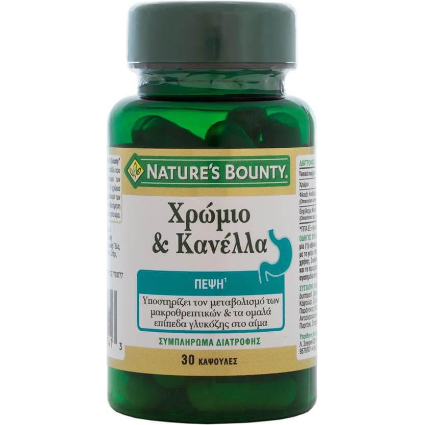 Natures Bounty Χρώμιο Κανέλλα Συμπλήρωμα Διατροφής, Φυσιολογικός Μεταβολισμόςτων Θρεπτικών Συστατικών Από τον Οργανισμό 30caps