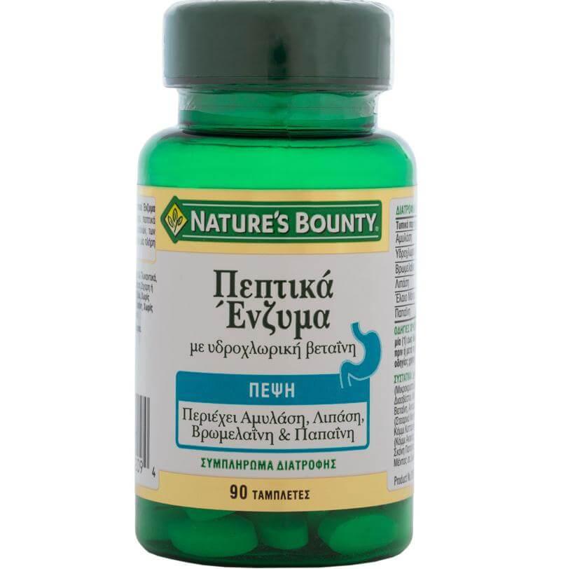 Natures Bounty Πεπτικά Ένζυμα Συμπλήρωμα Διατροφήςπου Βοηθούν στην Πέψη των Πρωτεϊνών, των Λιπών &των Υδατανθράκων90tabs