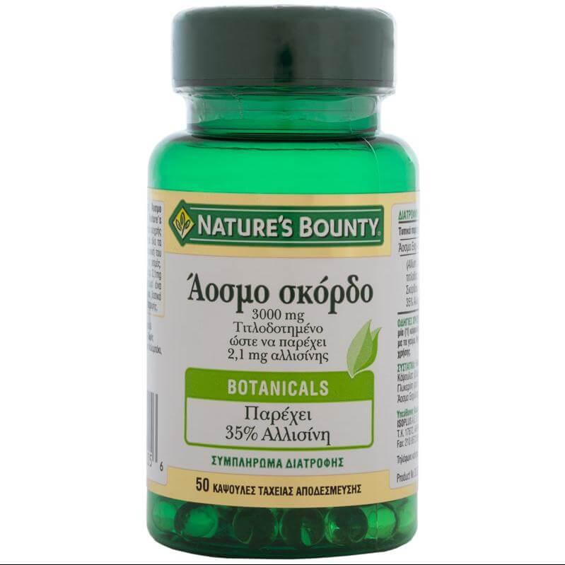 Natures Bounty Άοσμο Σκόρδο Συμπλήρωμα Διατροφής για τη Μείωση της ΑρτηρικήςΠίεσης3000mg50caps