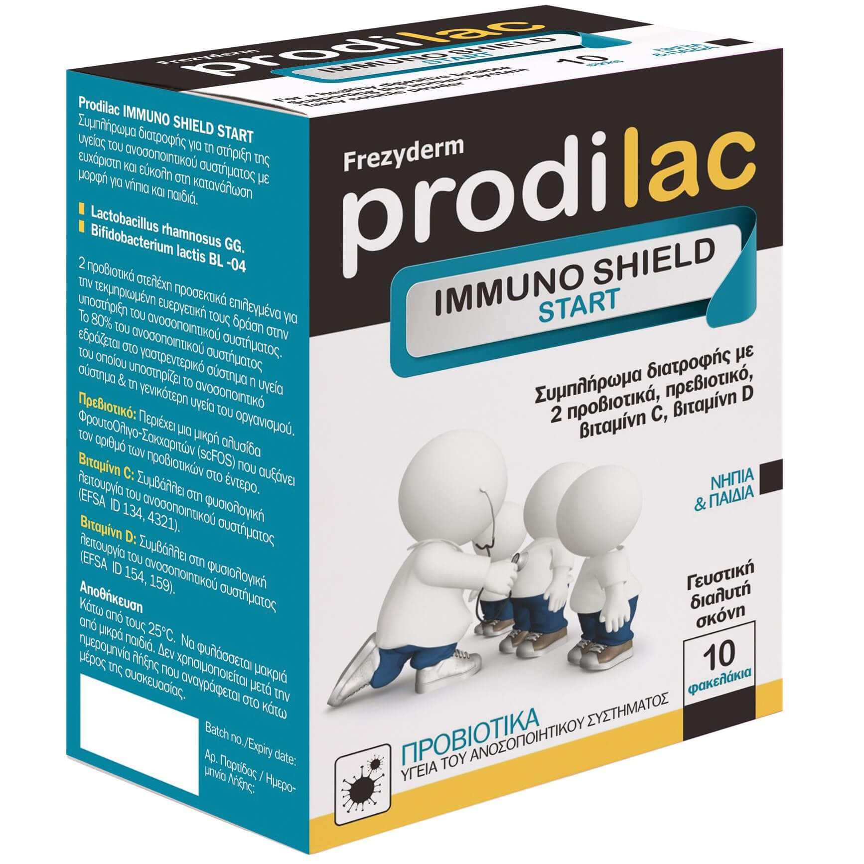 Frezyderm Prodilac Immuno Shield Start Συμπλήρωμα Διατροφής 10 Φακελάκια