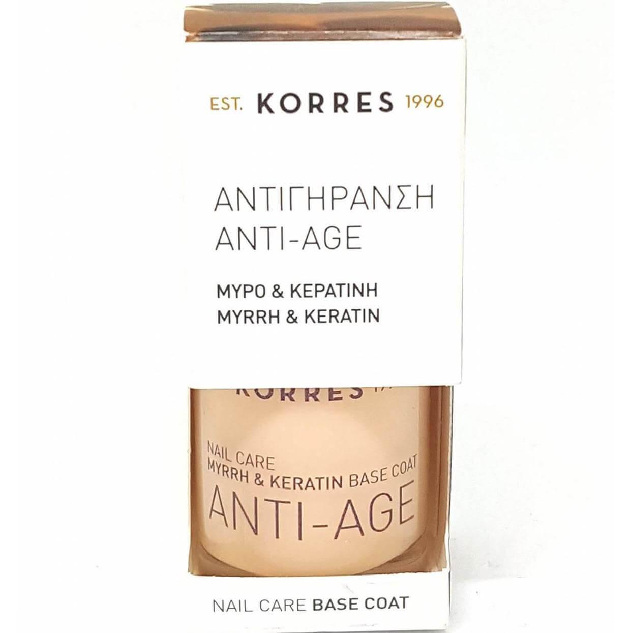 Korres Anti Age Base Coat Αντιγήρανση των Νυχιών με Μύρο & Κερατίνη, Δυναμώνει & υγιεινή   χέρια   φροντίδα νυχιών