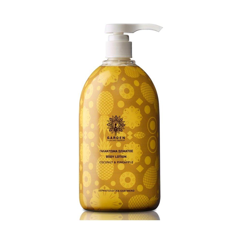 Garden of Panthenols Body Lotion Coconut & Pineapple Γαλάκτωμα Σώματος 1Lt