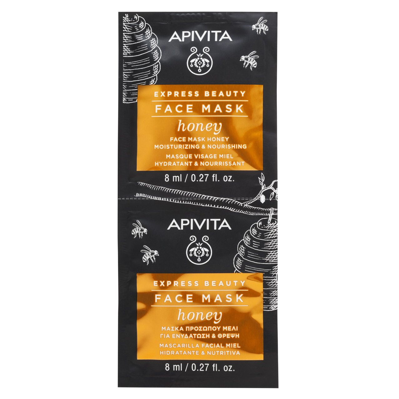 Apivita Express Beauty Μάσκα Ενυδάτωσης Και Τροφής Με Μέλι 2x8ml