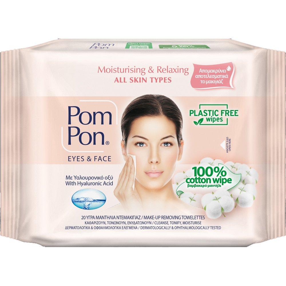 Pom Pon Face & Eyes 100% Cotton Wipes Υγρά Μαντήλια Ντεμακιγιάζ με Υαλουρονικό Οξύ 20 Τεμάχια