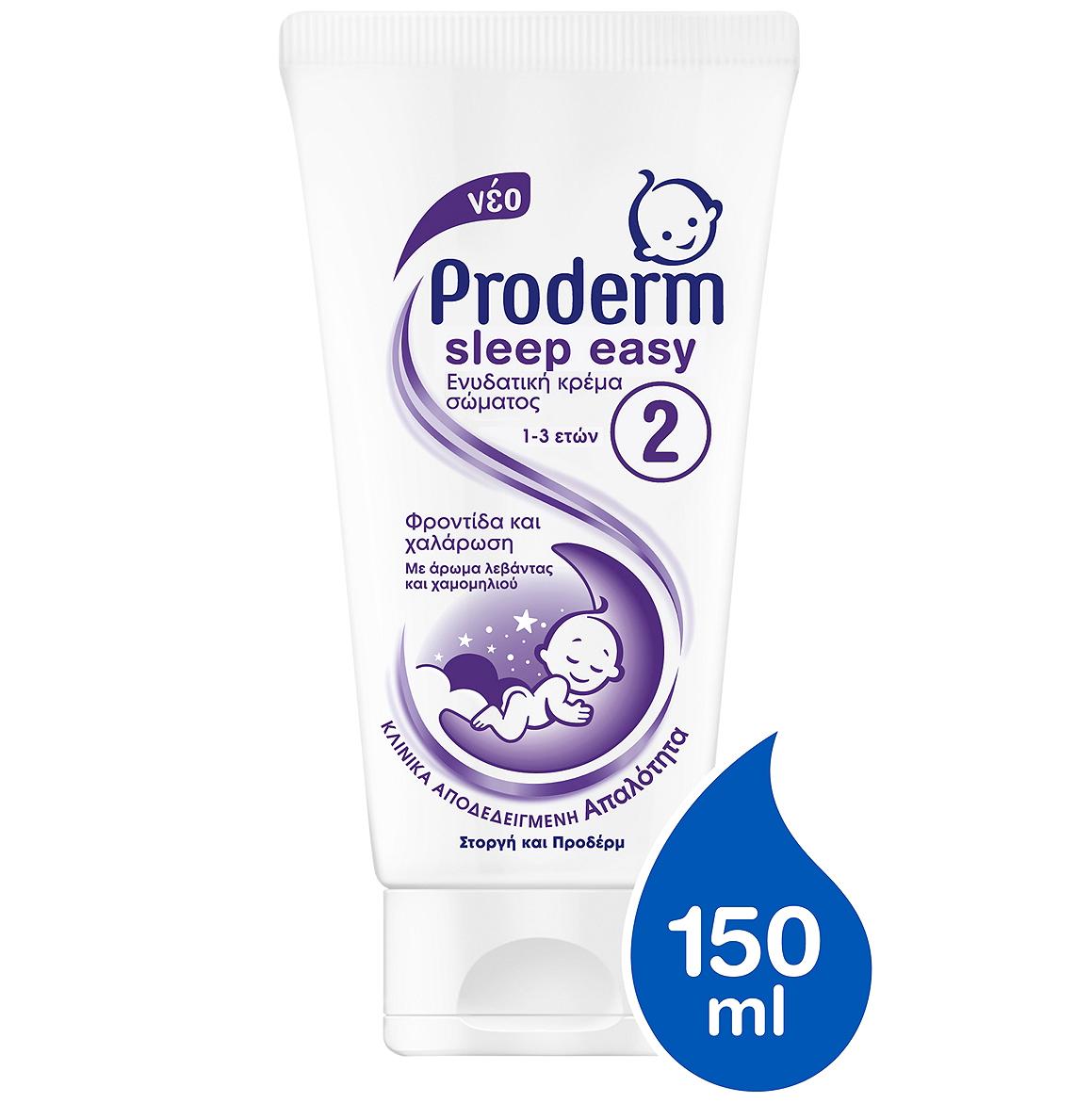 Proderm Sleep Easy Ενυδατική Κρέμα Σώματος No2 1-3 Ετών 150ml